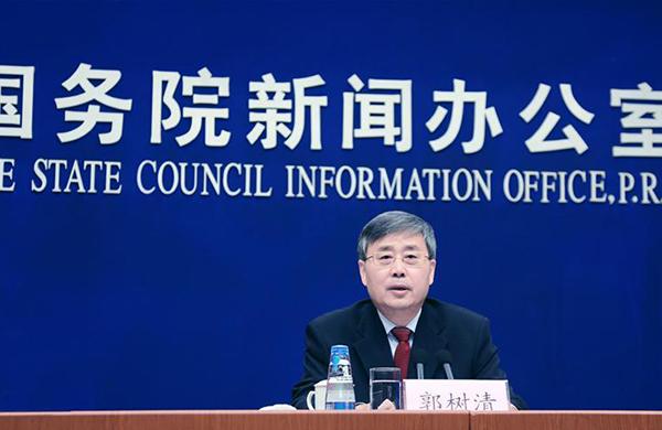 China Focus: New banking regulator signals risk prevention focus for 2017 agenda