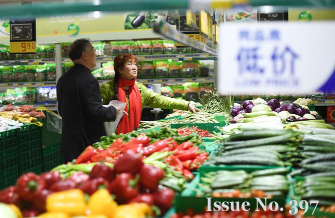 China Focus: China's consumer inflation weakens, rate hike unlikely