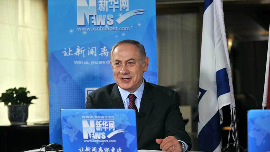 Israeli prime minister holds online chat with Xinhua netizens