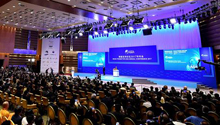 President Xi congratulates opening of Boao Forum for Asia
