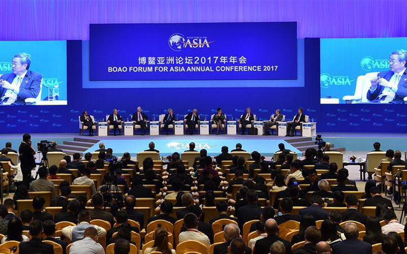 "Delegates attend Plenary Session of ""Globalization & Free Trade: the Asian Perspectives"""