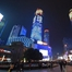 Lights turned off around China to support Earth Hour