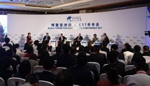 Boao forum ends with pro-globalization initiative