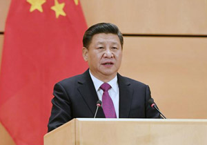 President Xi visits Switzerland, attends WEF annual meeting