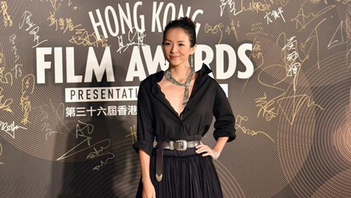 Stars dazzle on red carpet of 36th Hong Kong Film Awards