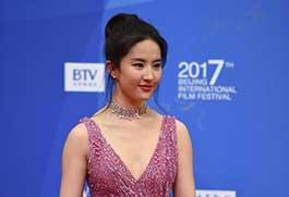 7th Beijing Int'l Film Festival kicks off