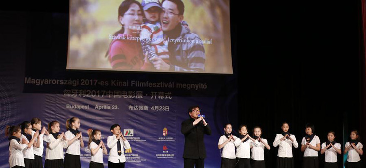 2017 Chinese Film Festival opens in Budapest, Hungary