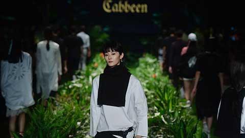 Shishi Fashion Week kicks off in Fujian