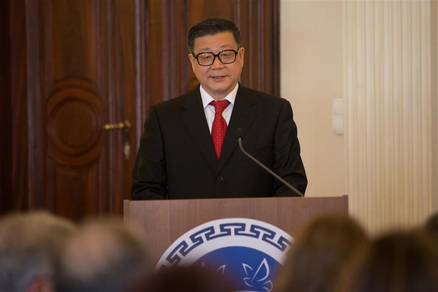 """China launches """"China-CEE Institute"""" think tank in Hungary"""
