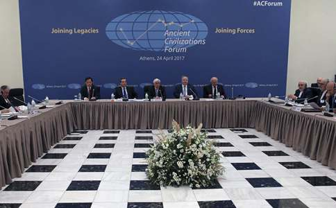 Countries turn to cement cultural, economic ties as Ancient Civilization Forum opens