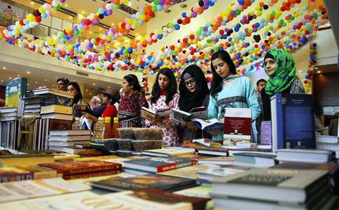 8th National Book Fair concludes in Pakistan