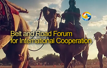Belt and Road Forum for International Cooperation
