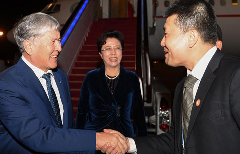 Kyrgyz president arrives in Beijing to attend BRF