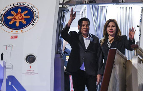 Philippine president arrives in Beijing to attend BRF