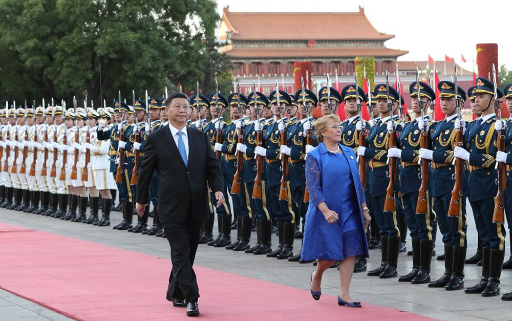 China, Chile to deepen comprehensive strategic partnership