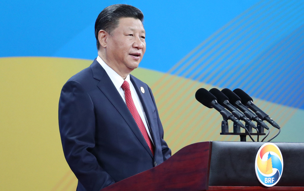 In pics: President Xi delivers speech at opening ceremony of Belt and Road forum