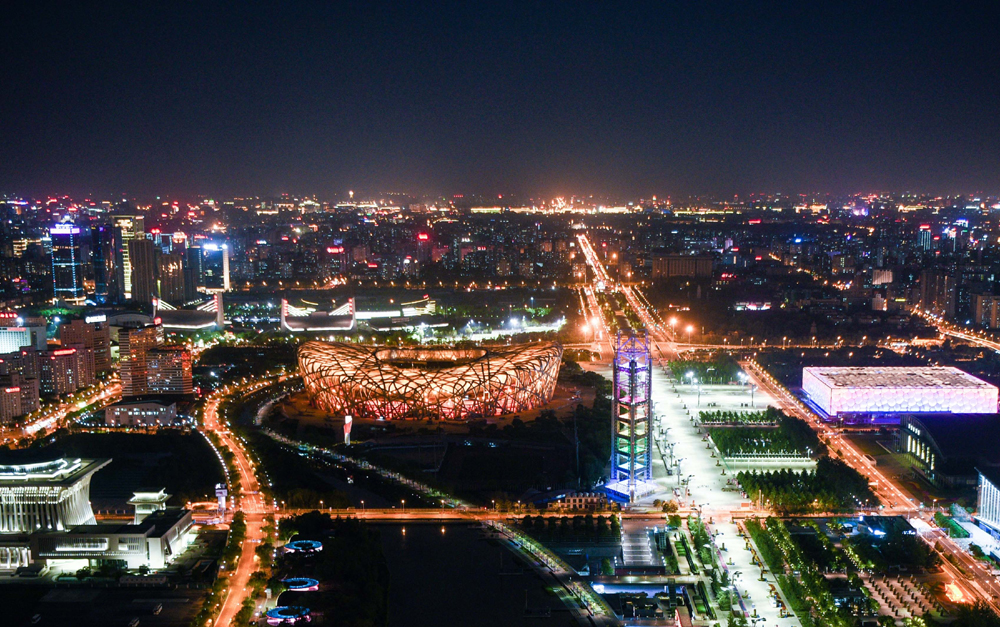 Night view of Beijing during Belt and Road Forum