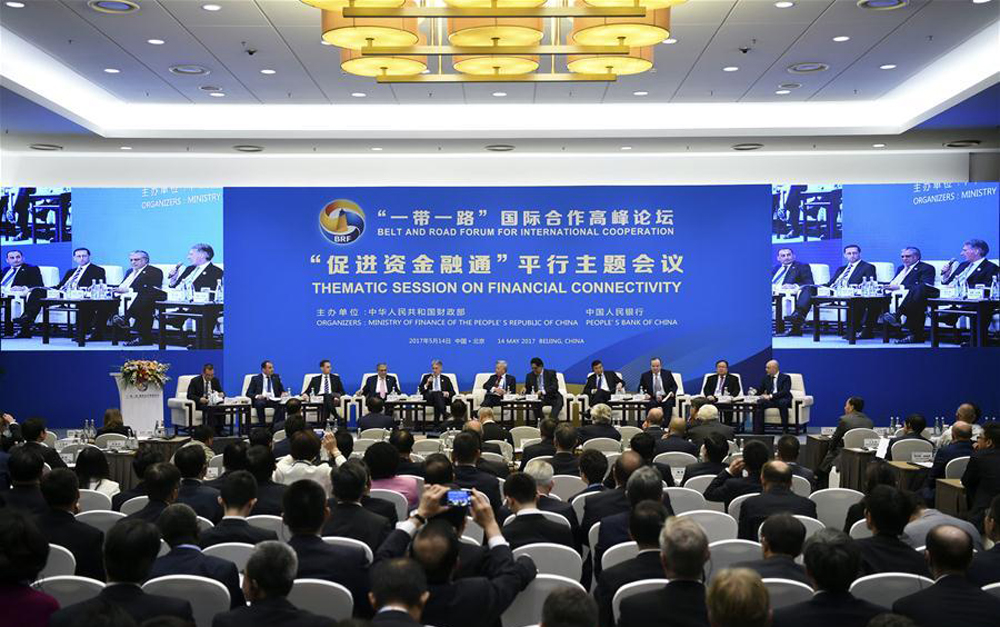 Six BRF thematic sessions held in Beijing