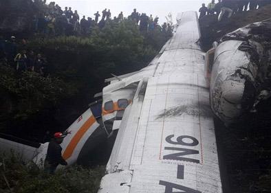 Cargo plane crashes in Nepal's Qomolangma region, killing pilot