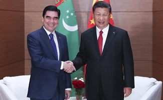 Xi urges more pragmatic cooperation with Turkmenistan under Belt and Road Initiative