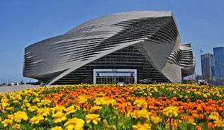 Summer Davos Forum opens in Dalian, NE China