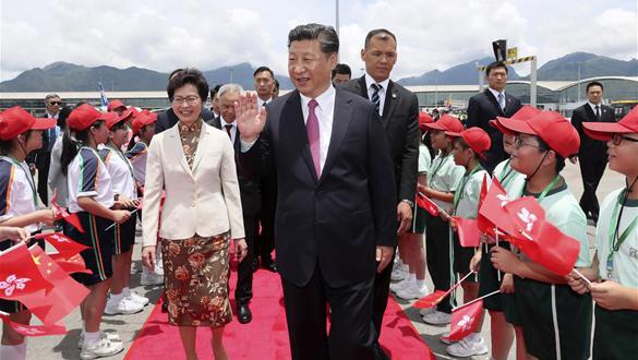 Xi wraps up three-day Hong Kong trip