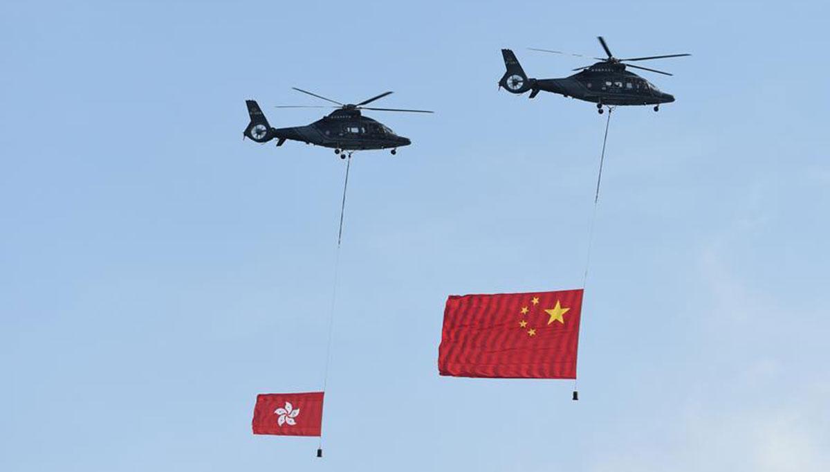 Flag-raising ceremony held to celebrate 20th anniv. of HK's return to motherland