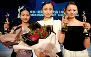 JD Newface Model Contest held in SW China