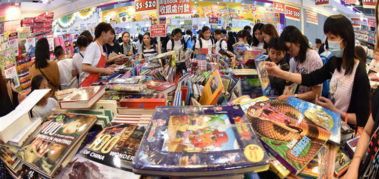 28th Hong Kong Book Fair held