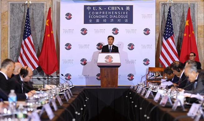 1st China-U.S. Comprehensive Economic Dialogue held in Washington