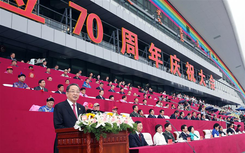 Top political advisor lauds Inner Mongolia achievements  on 70th anniversary