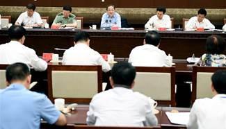 Central delegation wraps up Inner Mongolia trip