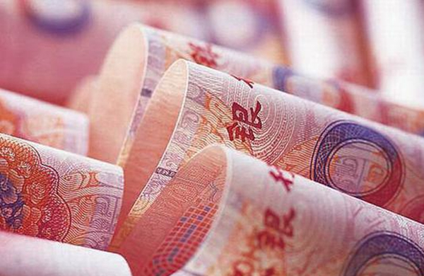 2 years after reform, yuan advances on stable expectations