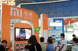 Xiaomi overtakes Apple to lead wearable band market