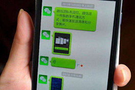 Feature: How WeChat connects world with China