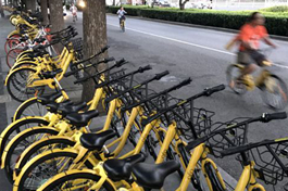Chinese bike-sharing company Ofo enters Seattle