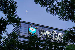 "Ant Financial named in Fortune's ""Change the World"" list"