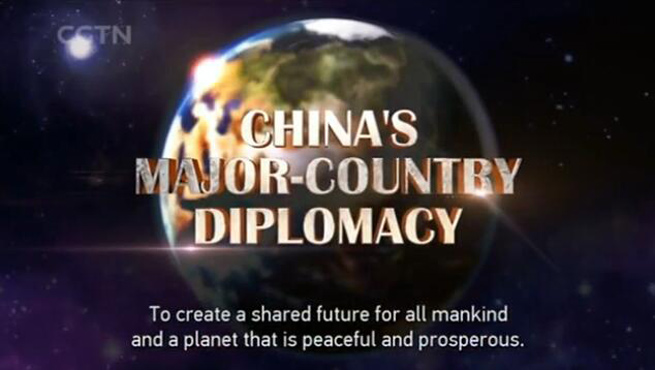 Major-Country Diplomacy: What is China doing to raise its global influence?