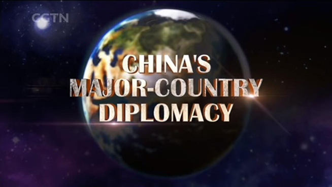 China's Major-Country Diplomacy Episode Four: Through Clouds and Mist