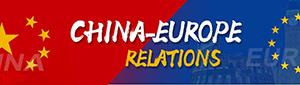 中歐關係網