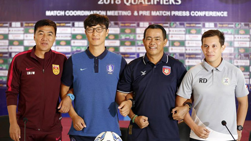Press conference of AFC U16 Championship qualifiers held in Myanmar