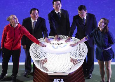 Opening ceremony held for 2017 WTA Wuhan Open