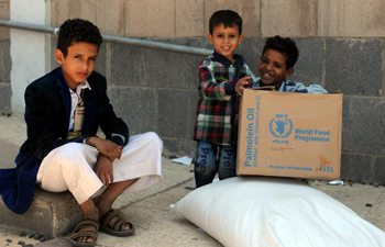 17 mln people in hunger due to ongoing conflict in Yemen