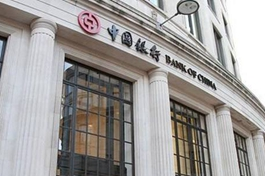 Bank of China launches 1st mobile application in Malaysia