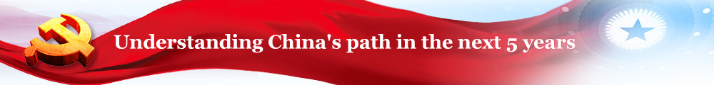 Understanding China's path in the next 5 years
