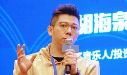 Cross-Strait Hip-hop Culture Festival opens in Fuzhou, SE China