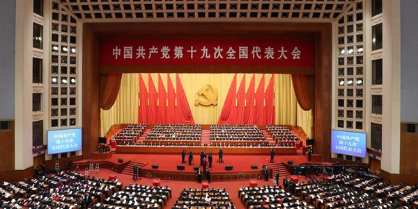 In pics: closing session of 19th CPC National Congress