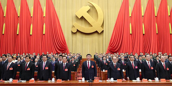 CPC congress concludes, opening new chapter for  new era