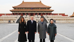 China Focus: Xi hosts Trump with iconic Chinese culture