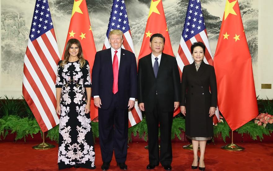 Photo album: Xi-Trump meeting in Beijing